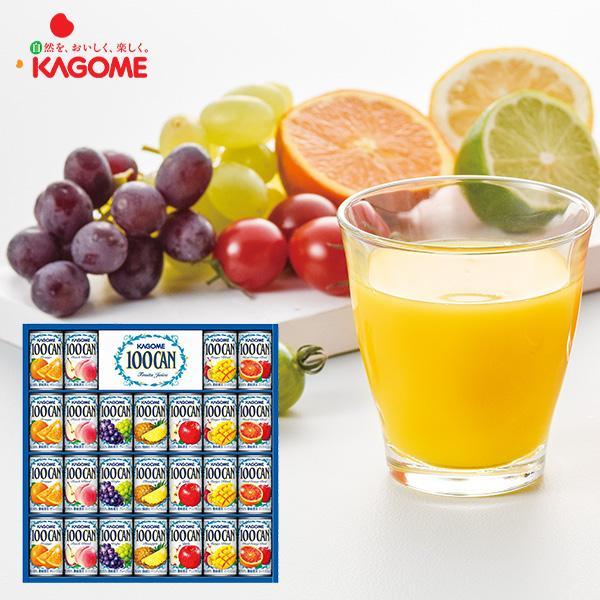 カゴメ フルーツジュースギフト FB-30N (-G2145-308-) (個別送料込み価格)(t0)  内祝い お祝い 人気 果物 100