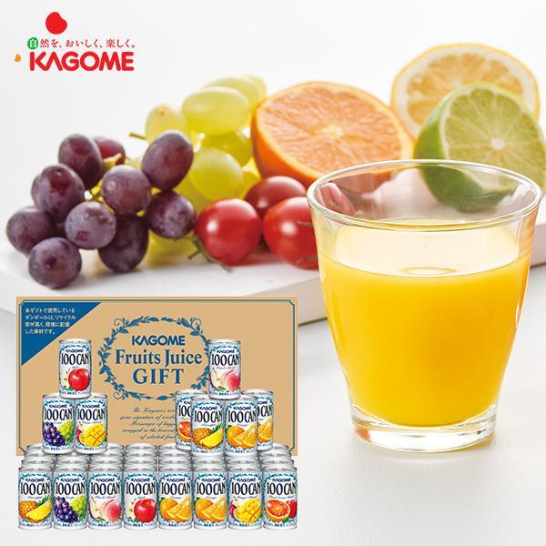 カゴメ フルーツジュースギフト FB-50N (-G2145-209-) (個別送料込み価格)(t0)  内祝い お祝い 人気 果物 100