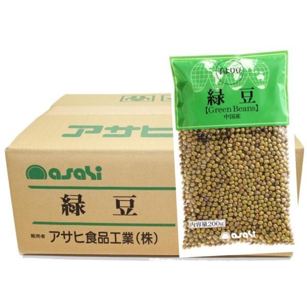 流通革命 緑豆(りょくとう) 200g×20袋×10ケース  【輸入豆 海外豆 業務用販売 BTOB 小売用 アサヒ食品工業】