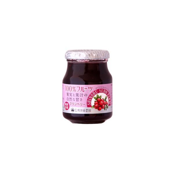 信州須藤農園 砂糖不使用 100%フルーツ クランベリージャム 185g   【スドージャム 製菓材料 低糖質ジャム】