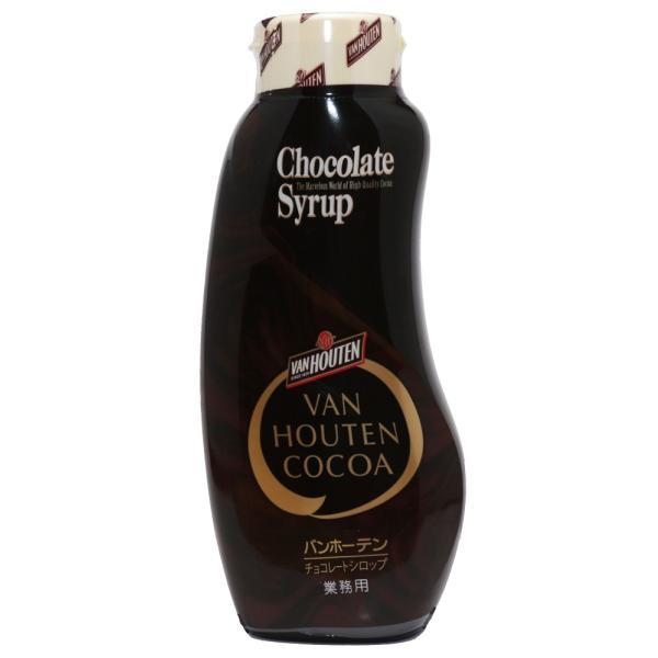 バンホーテン チョコレートシロップ 630g   【Van Houten  CHOCOLATE syrup 業務用 製菓材料 チョコ】