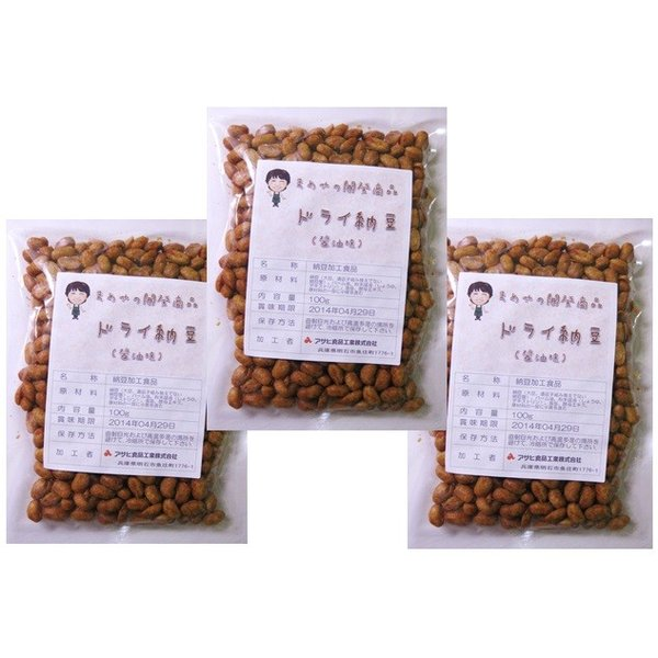 【宅配便送料無料】  豆力 国内産 ドライ納豆(醤油味) 100g×3袋    【国産、干し納豆、乾燥納豆 おつまみ】