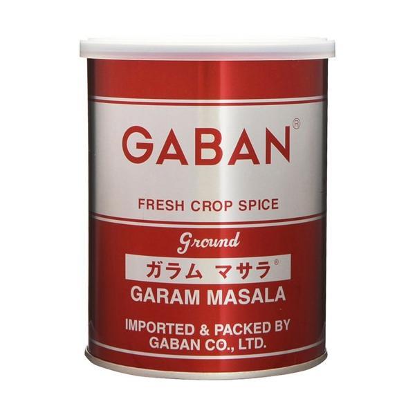 GABAN ガラムマサラ(缶) 200g×12個   【ミックススパイス ハウス食品 香辛料 パウダー 業務用】