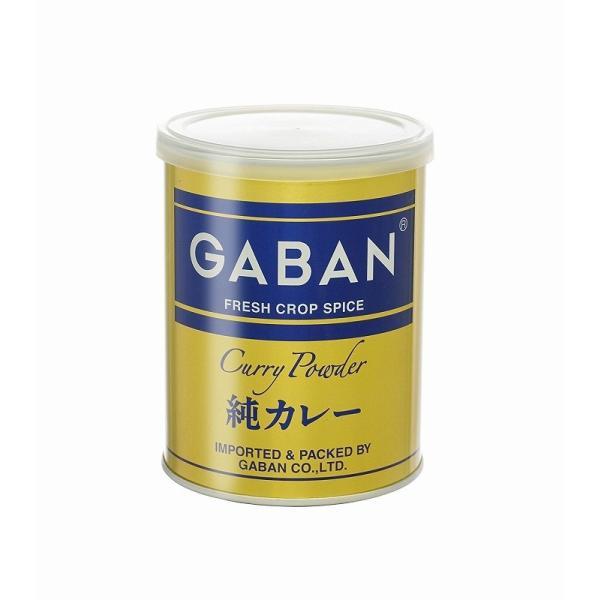 GABAN 純カレーパウダー (缶) 220g×12個   【ミックススパイス ハウス食品 香辛料 パウダー 業務用 カレー粉】