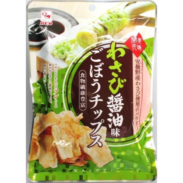 カモ井 わさび醤油味 ごぼうチップス 32g  【牛蒡チップ わさび風味 サクサク食感 ヘルシーおやつ】