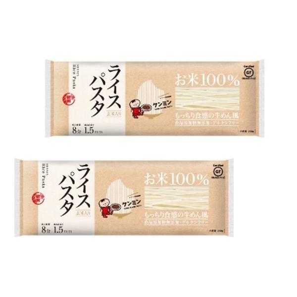 【メール便送料無料】 ケンミン ライスパスタ 250g×2袋  【ケンミン食品 米麺 家庭用 簡単 インスタント お米のめん ノンフライ】