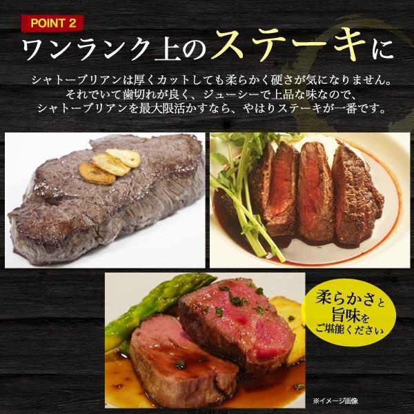 A5 松阪牛 シャトーブリアン ステーキ 150g 国産 tabemore 05