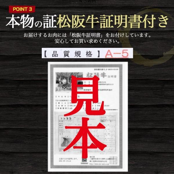 A5 松阪牛 シャトーブリアン ステーキ 150g 国産 tabemore 06