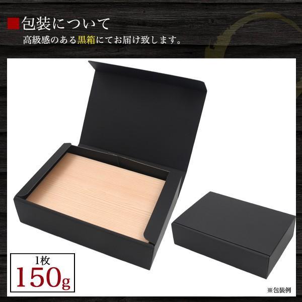 A5 松阪牛 シャトーブリアン ステーキ 150g 国産 tabemore 07