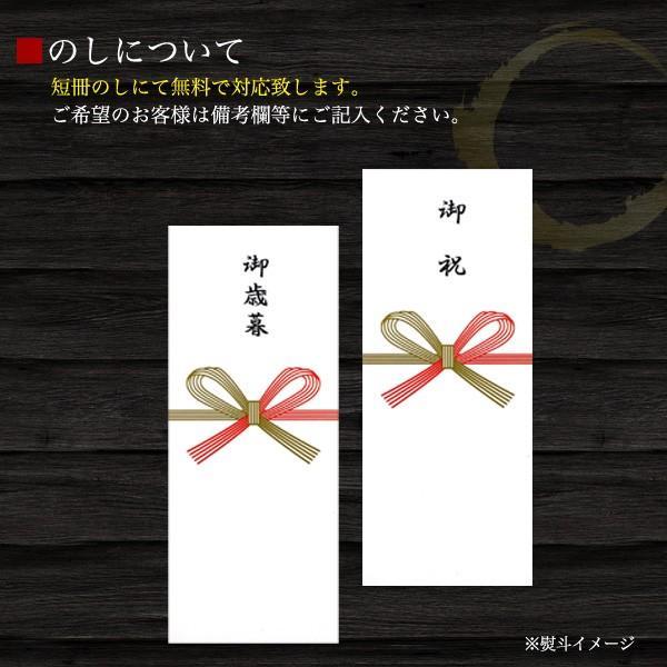 A5 松阪牛 シャトーブリアン ステーキ 150g 国産 tabemore 08