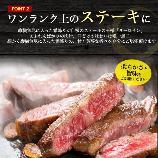 A5 松阪牛 サーロイン ステーキ 180g 国産|tabemore|04