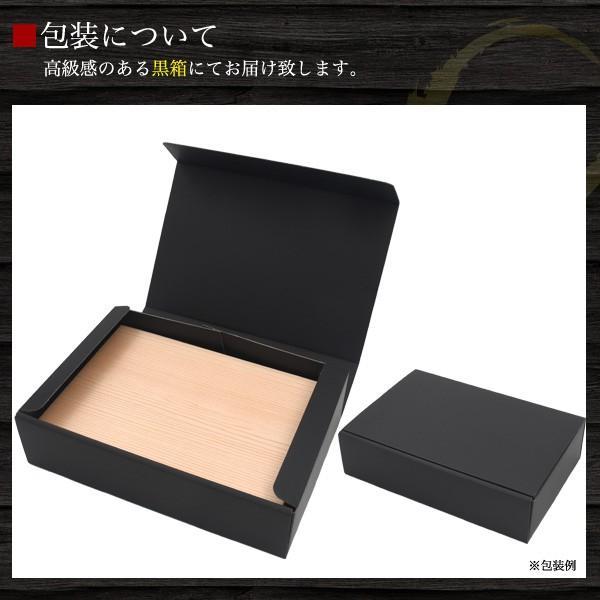A5 松阪牛 サーロイン ステーキ 180g 国産|tabemore|06