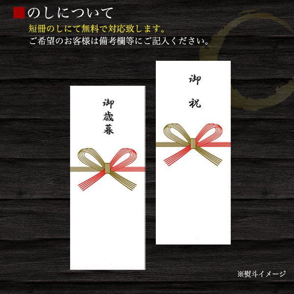 A5 松阪牛 サーロイン ステーキ 180g 国産|tabemore|07