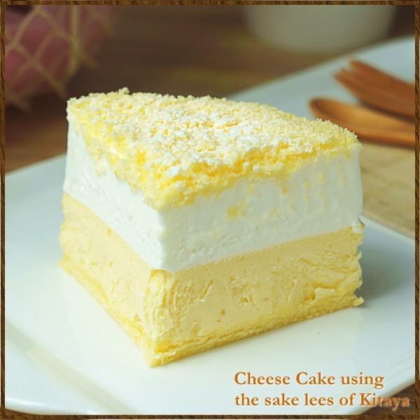 スイーツ ギフト お取り寄せスイーツ チーズケーキ 芳醇フロマージュ|taberun|04