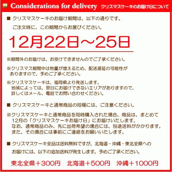 クリスマスケーキ 2019 予約 送料無料 プロフィトロールいちごムースケーキ プレゼント お取り寄せ ギフト|taberun|07