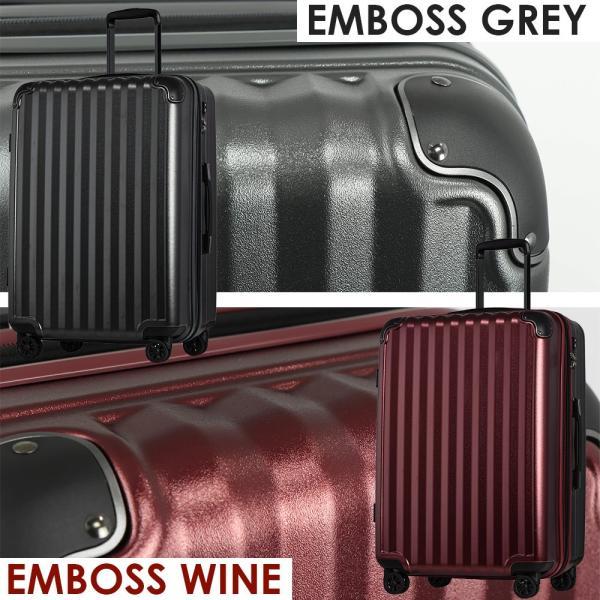 スーツケース Lサイズ 大容量 軽量 大型 拡張 静音8輪キャスター TSAロック キャリーバッグ キャリーケース 旅行 国内 海外|tabi|02