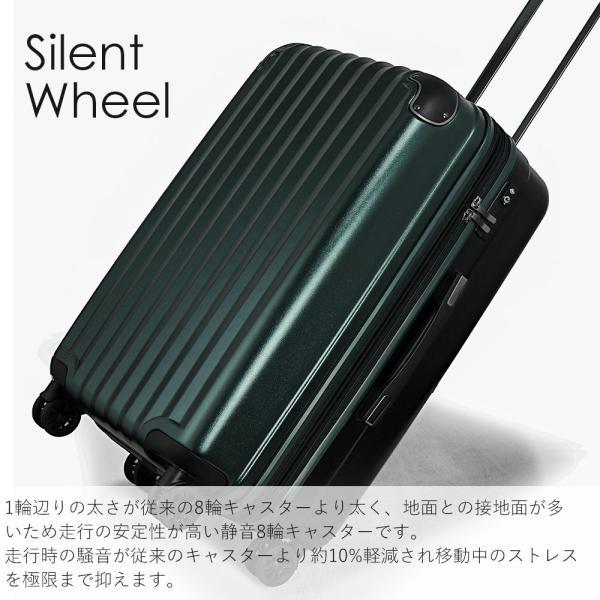 スーツケース Lサイズ 大容量 軽量 大型 拡張 静音8輪キャスター TSAロック キャリーバッグ キャリーケース 旅行 国内 海外|tabi|09