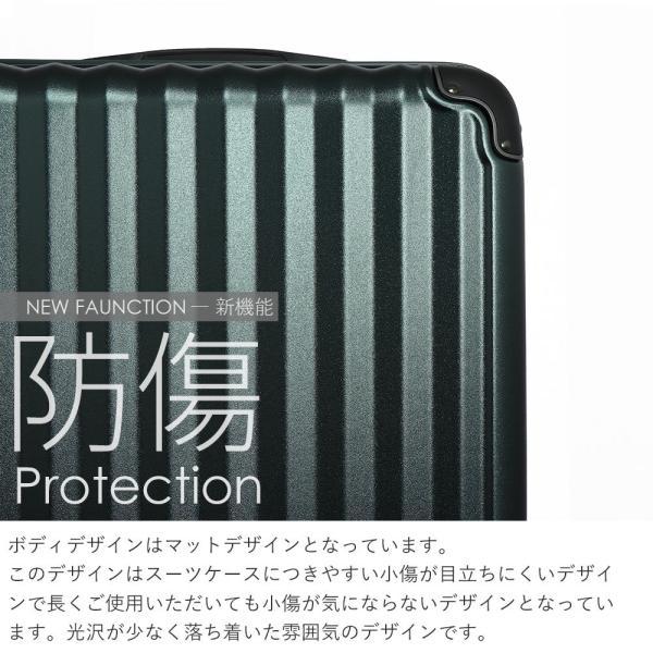 スーツケース Lサイズ 大容量 軽量 大型 拡張 静音8輪キャスター TSAロック キャリーバッグ キャリーケース 旅行 国内 海外|tabi|10