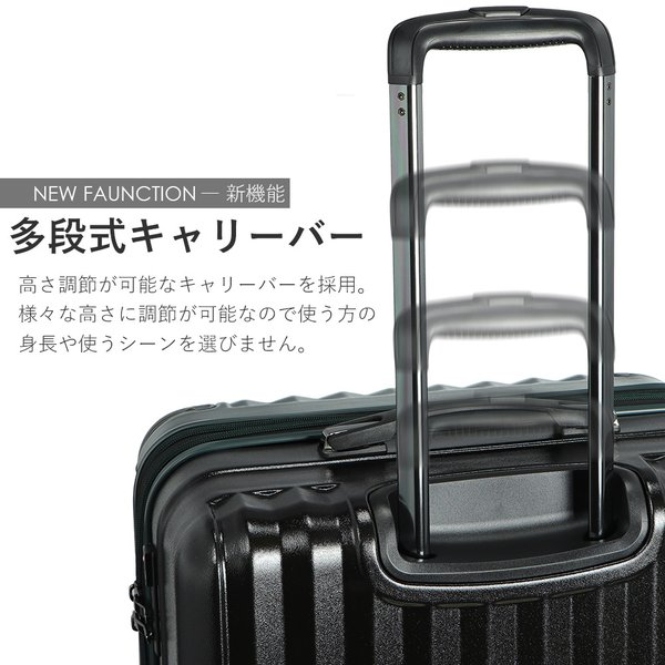 スーツケース Lサイズ 大容量 軽量 大型 拡張 静音8輪キャスター TSAロック キャリーバッグ キャリーケース 旅行 国内 海外|tabi|15