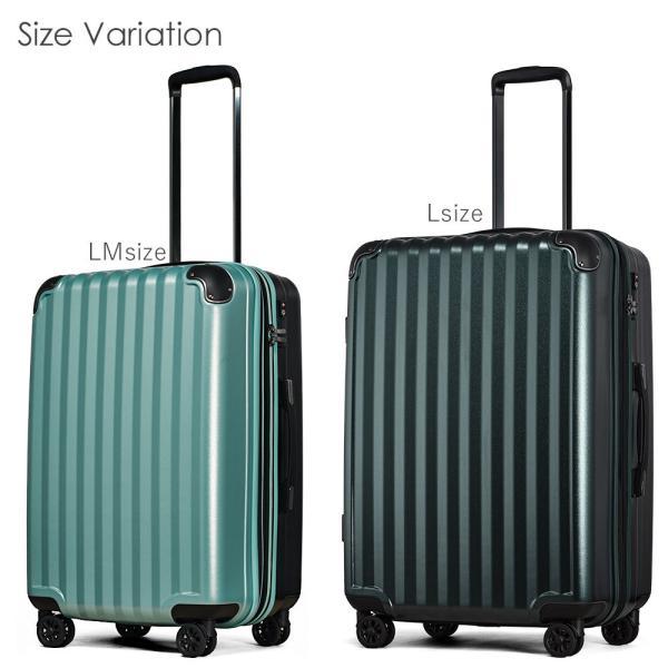 スーツケース Lサイズ 大容量 軽量 大型 拡張 静音8輪キャスター TSAロック キャリーバッグ キャリーケース 旅行 国内 海外|tabi|16