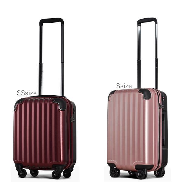 スーツケース Lサイズ 大容量 軽量 大型 拡張 静音8輪キャスター TSAロック キャリーバッグ キャリーケース 旅行 国内 海外|tabi|17