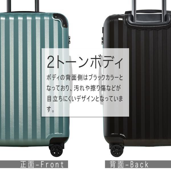 スーツケース Lサイズ 大容量 軽量 大型 拡張 静音8輪キャスター TSAロック キャリーバッグ キャリーケース 旅行 国内 海外|tabi|04