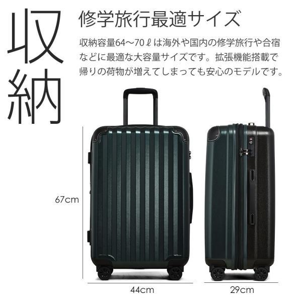 スーツケース Lサイズ 大容量 軽量 大型 拡張 静音8輪キャスター TSAロック キャリーバッグ キャリーケース 旅行 国内 海外|tabi|05
