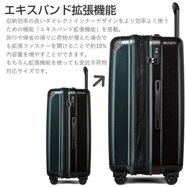 スーツケース Lサイズ 大容量 軽量 大型 拡張 静音8輪キャスター TSAロック キャリーバッグ キャリーケース 旅行 国内 海外|tabi|07