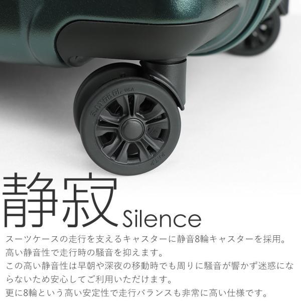 スーツケース Lサイズ 大容量 軽量 大型 拡張 静音8輪キャスター TSAロック キャリーバッグ キャリーケース 旅行 国内 海外|tabi|08
