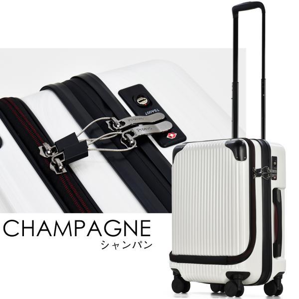 スーツケース 機内持ち込み Sサイズ フロントオープン ファスナー ビジネス キャリーバッグ キャリーケース フロントポケット tabi 02