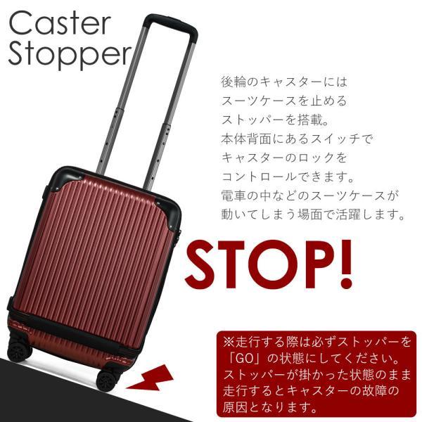 スーツケース 機内持ち込み Sサイズ フロントオープン ファスナー ビジネス キャリーバッグ キャリーケース フロントポケット tabi 11