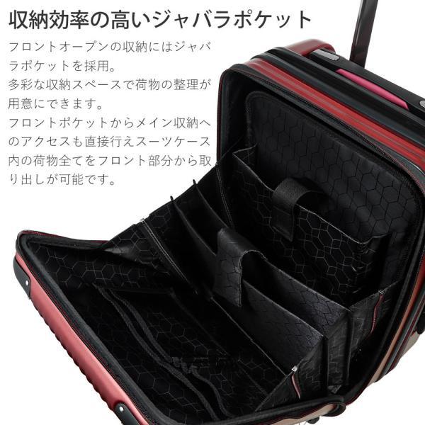スーツケース 機内持ち込み Sサイズ フロントオープン ファスナー ビジネス キャリーバッグ キャリーケース フロントポケット tabi 14