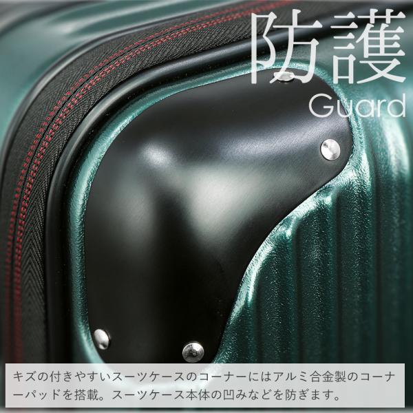 スーツケース 機内持ち込み Sサイズ フロントオープン ファスナー ビジネス キャリーバッグ キャリーケース フロントポケット tabi 20