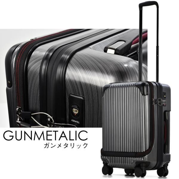 スーツケース 機内持ち込み Sサイズ フロントオープン ファスナー ビジネス キャリーバッグ キャリーケース フロントポケット tabi 03