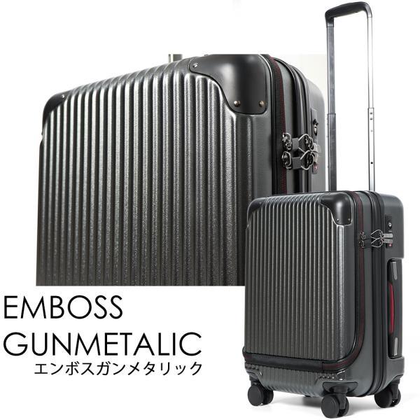 スーツケース 機内持ち込み Sサイズ フロントオープン ファスナー ビジネス キャリーバッグ キャリーケース フロントポケット tabi 05