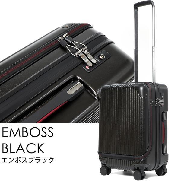 スーツケース 機内持ち込み Sサイズ フロントオープン ファスナー ビジネス キャリーバッグ キャリーケース フロントポケット tabi 06
