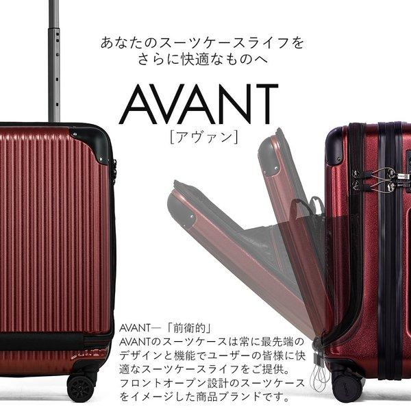 スーツケース 機内持ち込み Sサイズ フロントオープン ファスナー ビジネス キャリーバッグ キャリーケース フロントポケット tabi 07