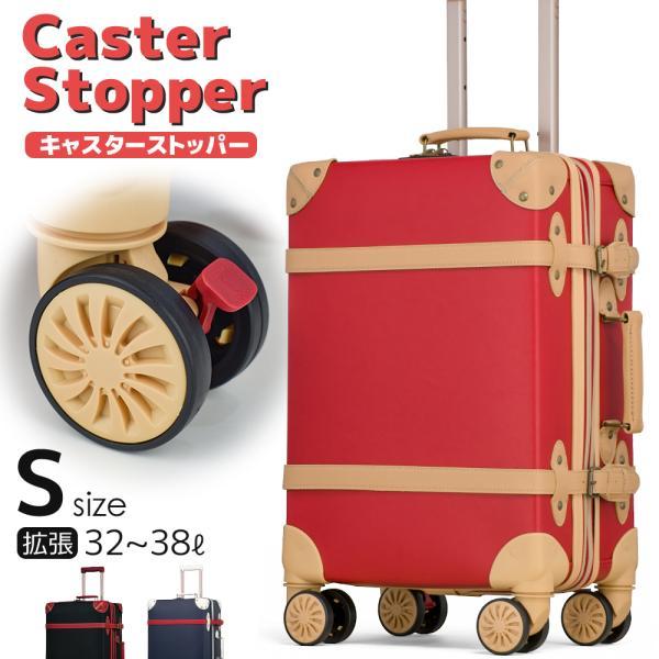 スーツケース トランクキャリー Sサイズ 小型 軽量 機内持ち込み 機内持込 キャリーバッグ おしゃれ TSA キャリーケース かわいい ストライプ 8輪キャスター