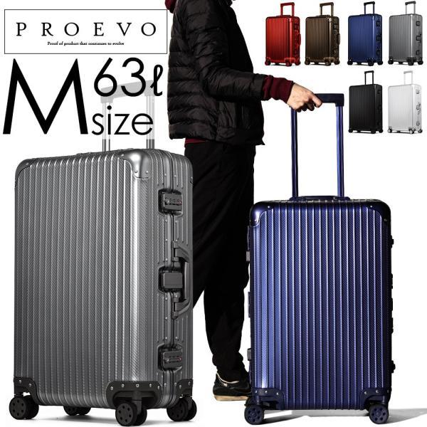 スーツケース Mサイズ アルミケース マグネシウム合金 超静音  TSA ビジネス キャリーバッグ キャリーケース