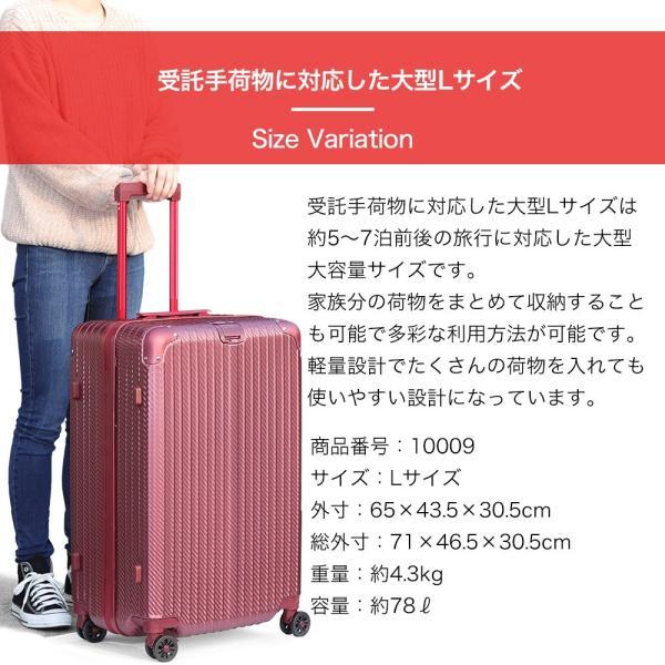 スーツケース 大型 LLサイズ Lサイズ 大容量 受託無料サイズ 超軽量 8輪キャスター アルミ風 キャリーバッグ tabi 02