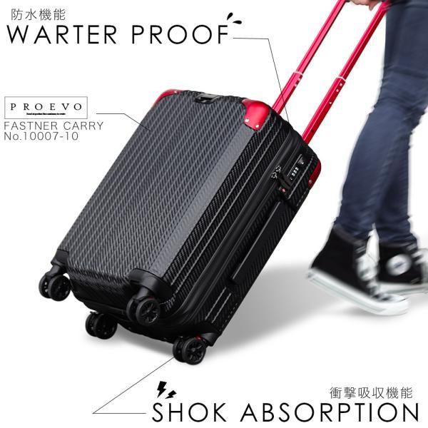 スーツケース 大型 LLサイズ Lサイズ 大容量 受託無料サイズ 超軽量 8輪キャスター アルミ風 キャリーバッグ tabi 13