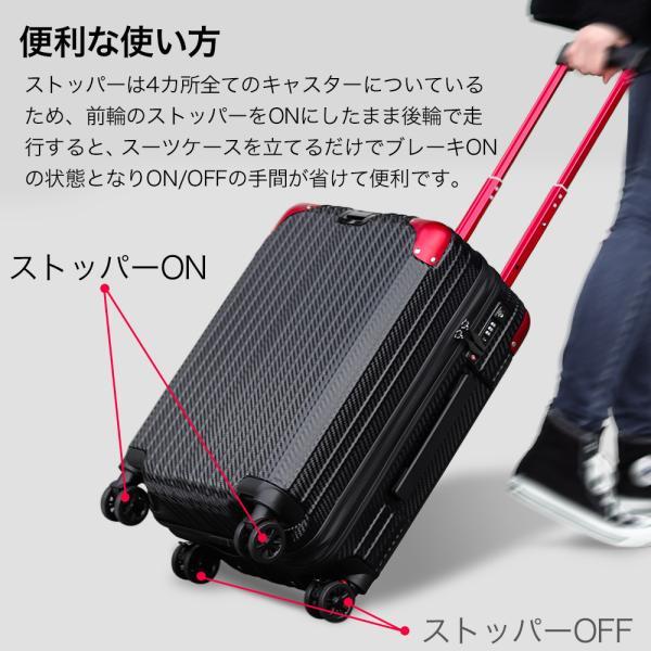スーツケース 大型 LLサイズ Lサイズ 大容量 受託無料サイズ 超軽量 8輪キャスター アルミ風 キャリーバッグ tabi 16