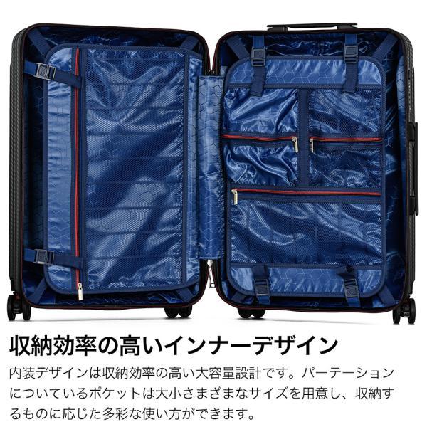 スーツケース 大型 LLサイズ Lサイズ 大容量 受託無料サイズ 超軽量 8輪キャスター アルミ風 キャリーバッグ tabi 17