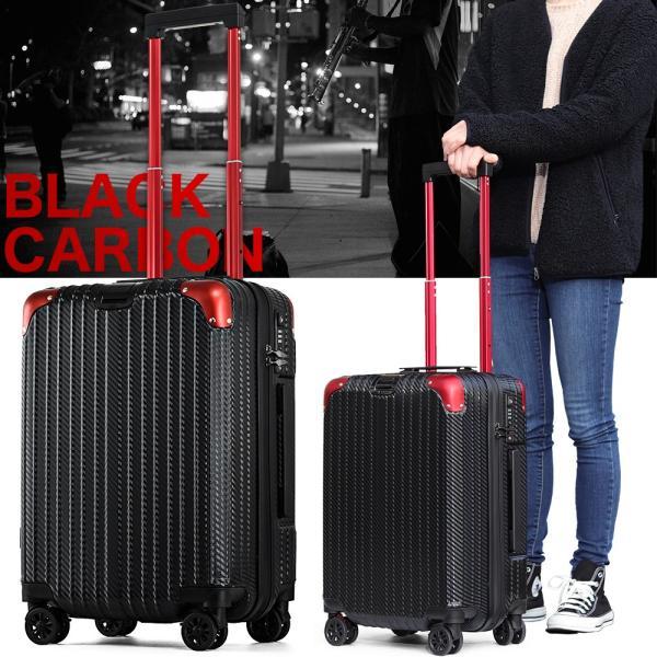 スーツケース 大型 LLサイズ Lサイズ 大容量 受託無料サイズ 超軽量 8輪キャスター アルミ風 キャリーバッグ tabi 03