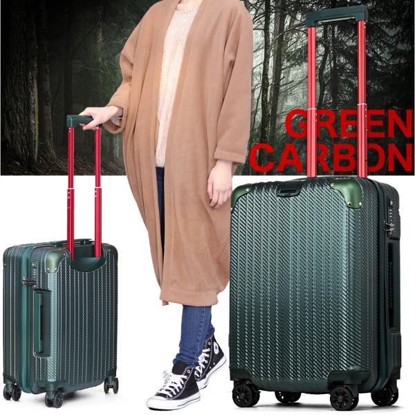 スーツケース 大型 LLサイズ Lサイズ 大容量 受託無料サイズ 超軽量 8輪キャスター アルミ風 キャリーバッグ tabi 04