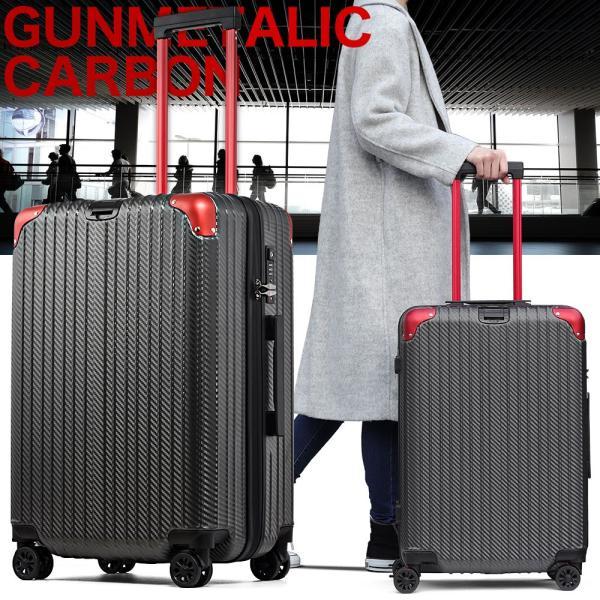スーツケース 大型 LLサイズ Lサイズ 大容量 受託無料サイズ 超軽量 8輪キャスター アルミ風 キャリーバッグ tabi 05