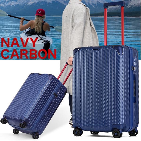 スーツケース 大型 LLサイズ Lサイズ 大容量 受託無料サイズ 超軽量 8輪キャスター アルミ風 キャリーバッグ tabi 06