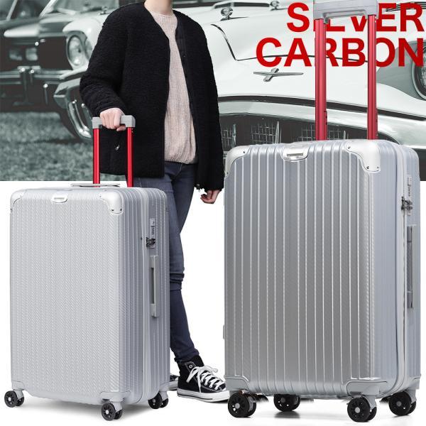 スーツケース 大型 LLサイズ Lサイズ 大容量 受託無料サイズ 超軽量 8輪キャスター アルミ風 キャリーバッグ tabi 08