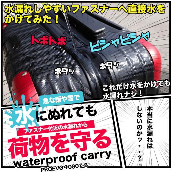 スーツケース 大型 LLサイズ Lサイズ 大容量 受託無料サイズ 超軽量 8輪キャスター アルミ風 キャリーバッグ tabi 09