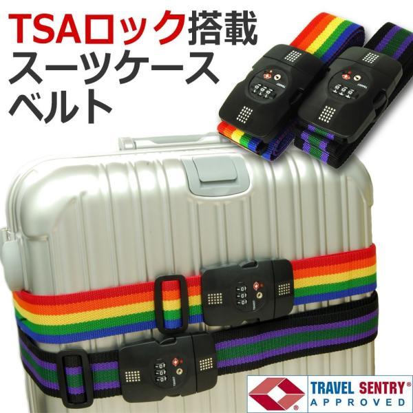 【スーツケースとの同時購入限定価格】TSAロック 【Usefl Gear】TSA3連ダイヤル式 ワンタッチ スーツケースベルト スーツケースベルト 旅行用品 トラベルグッズ